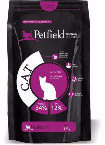 Imagem de PETFIELD | Cat 2 kg