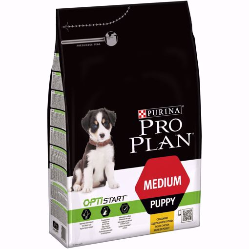 Imagem de PRO PLAN | Dog Medium Puppy