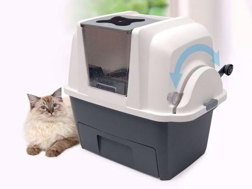 Imagem de Caixa de Areia Automática para Gatos - SmartSift | CATIT